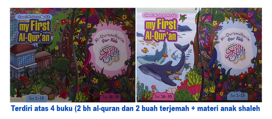4 buah buku Syamil For Kid MyFA