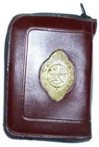 Al-Quran Saku Darussalam 6 x 8 cm