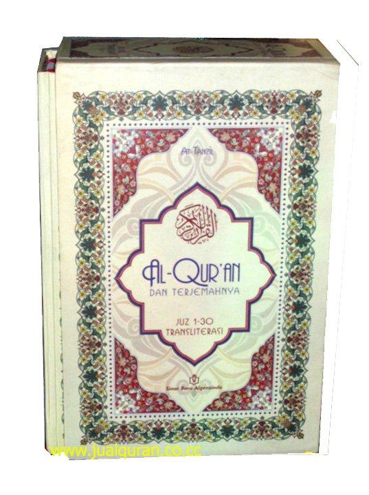 al-quran latin at-tanzil