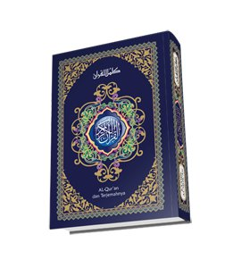 "Al-Quran Terjemah Saku ""NUR"""