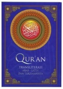 Al-Quran Transliterasi Al-Bayan (B5)