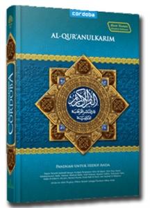 Al-Quran Haramain (Terjemah + Tajwid)