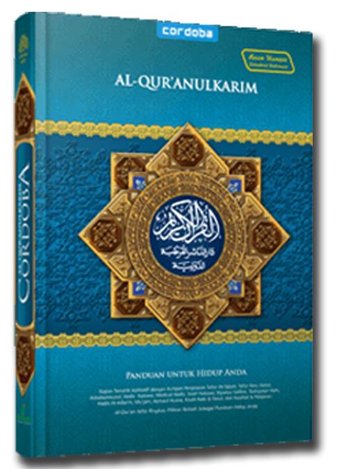 al-quran tajwid cordoba al-haramain 2 copy