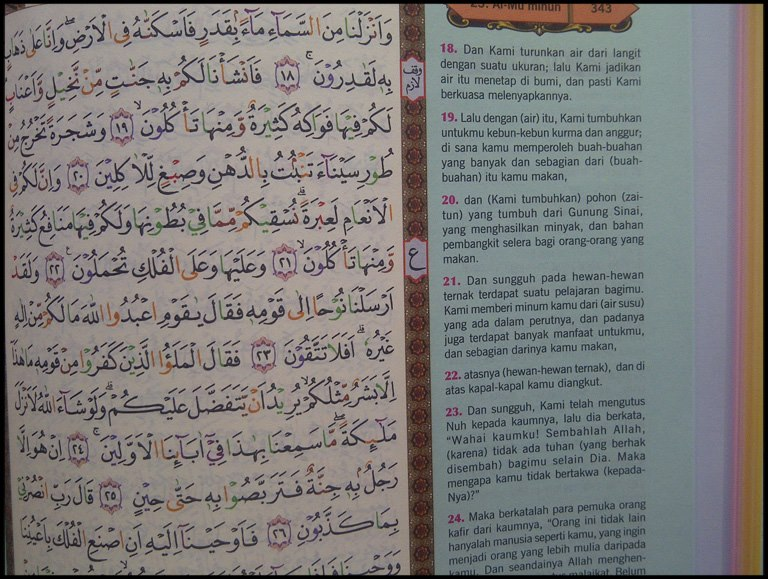 Al-Quran Maghfirah Tajwid_cth ayat
