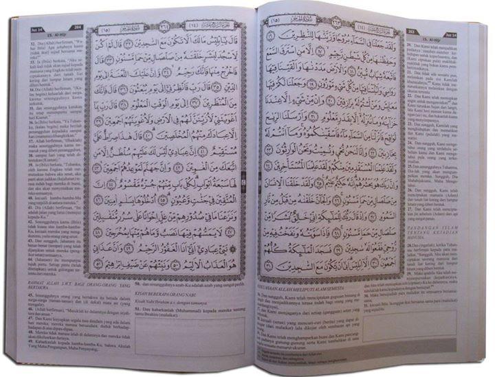 Al-Quran Terjemah Ar-Rusydi