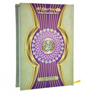 al-quranku tajwid blok warna A4