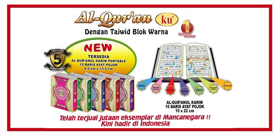 Al-Quranku Tajwid blok warna 15 baris ayat pojok