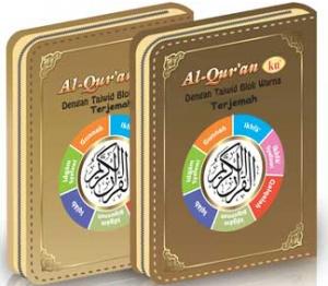 Al-Quran-Ku Blok Warna Terjemah A6 (Resleting)