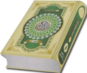 Al-quRANKU tAJWID bLOK wARNA terjemah a5