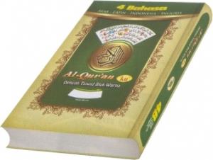 al-quran 4 bahasa copy