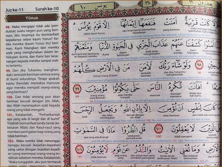 al-quran al jamil 3 bahasa bagian dalam