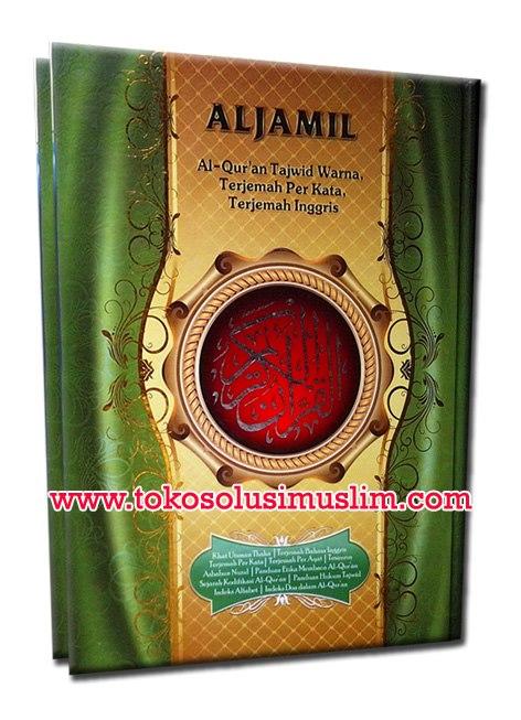 Detail Produk Al-Quran 3 Bahasa al-Jamil (A5)
