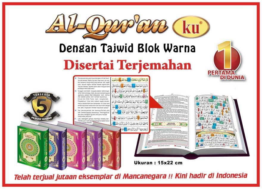 al-quranku terjemah tajwid blok warna a5