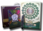 Al-Quran e-Pen Al-Qolam Ultimate 33in1