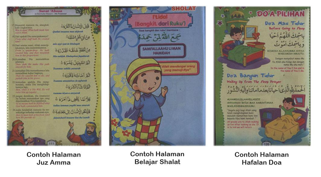 contoh halaman dalam Juz Amma