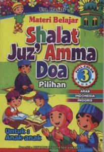 Juz Amma (Bintang Indonesia)