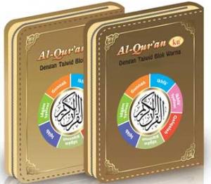 Al-Quran-ku mushaf non terjemah resleting tajwid blok warna