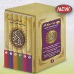 Al-Quran-Ku Per 5 Juz Terjemah