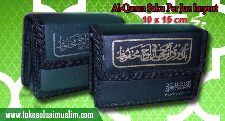 al-quran per juz import 10x15 copy