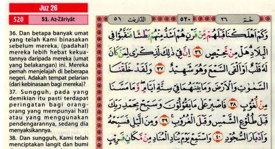 Al-Quran Wanita Al-Burhan Edisi Bunga isi 2