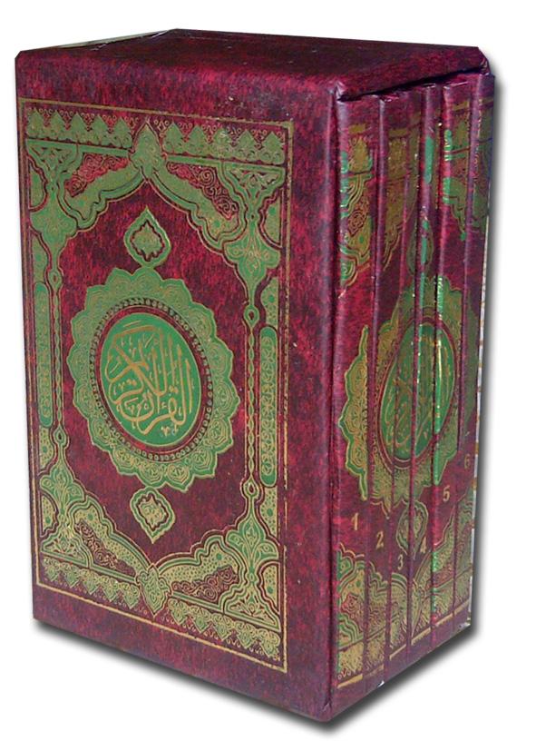Al-Quran Saku Per 5 Juz Import copy