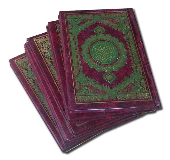 isi al-quran saku per 5 juz import copy