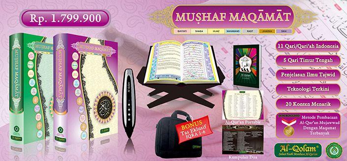 mushaf-maqamat-alqolam