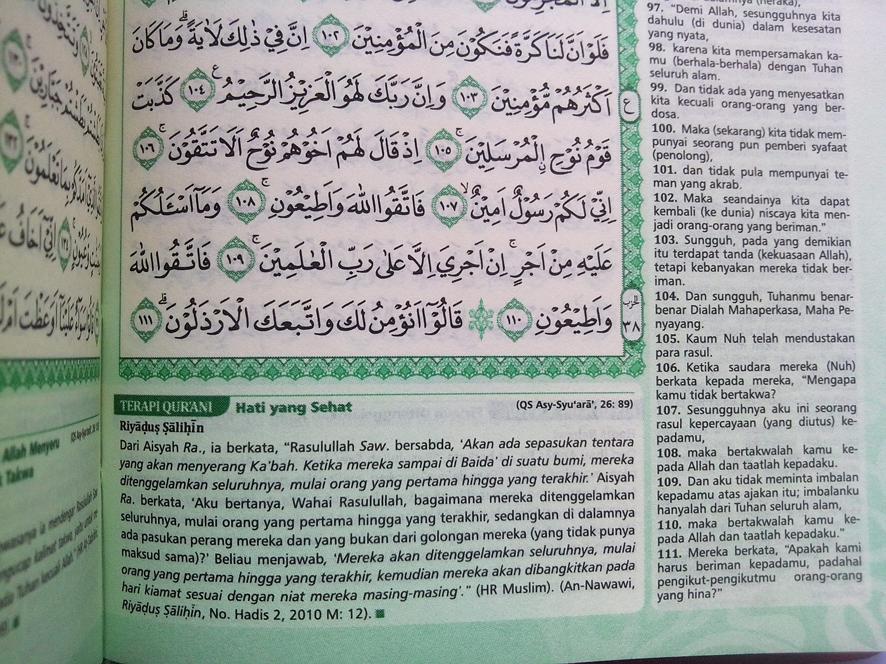 contoh tulisan al-quran cordoba al-quds