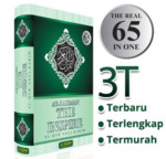 Al-Quran Ar-Rahman The Inspire 65 in 1