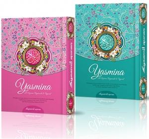 Al-Quran Yasmina HC (B6)