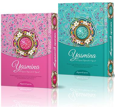 al-quran yasmina b6 HC copy