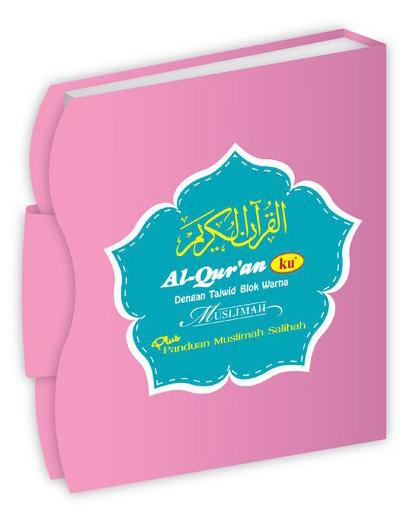 Al-Quranku-Muslimah-Bonus-Masterpiece
