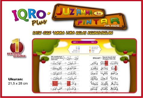 Ku Pintar Plus IQRO_1