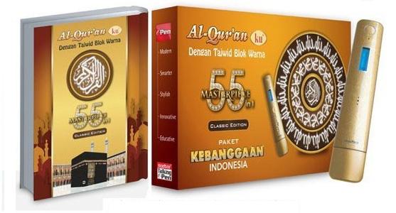 al-quranku masterpieces e-pen copy