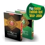 Al-Quran Latin Fadhilah