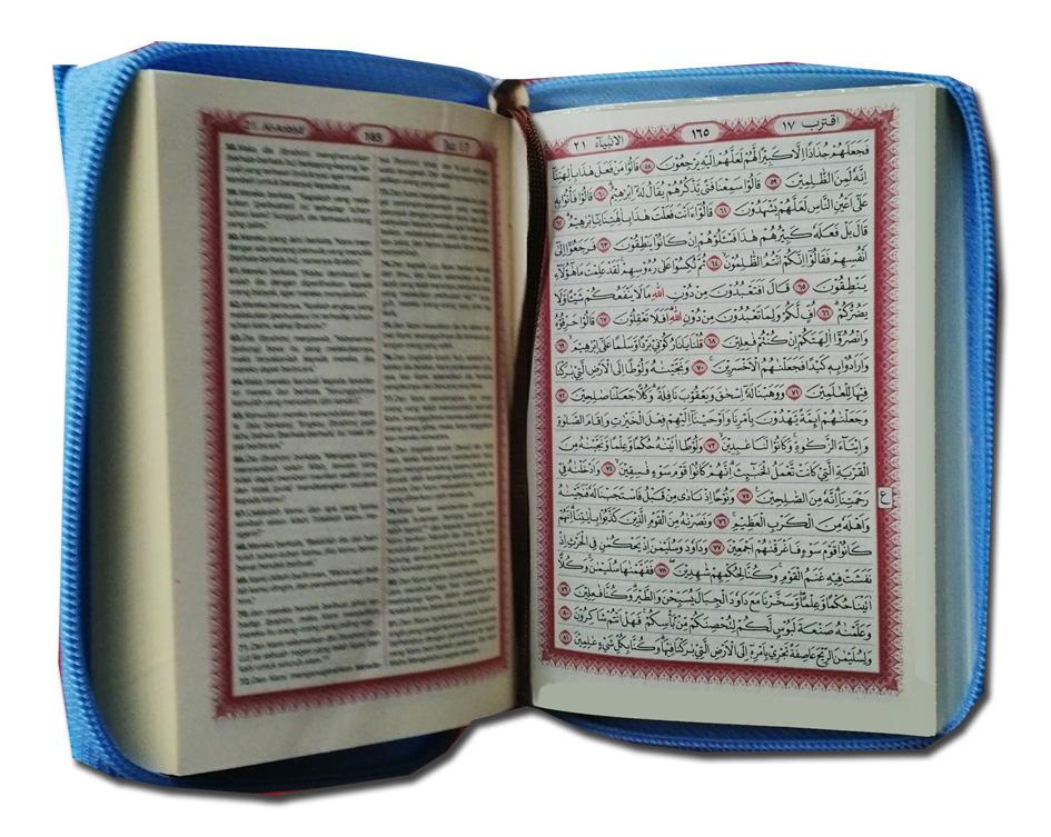 al-quran alfattah a6 isi copy