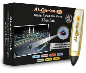 Al-Quran-Ku ePen Paket Ibadah