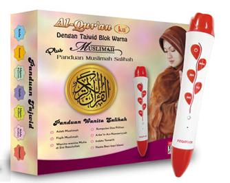 al-quranku epen paket muslimah copy