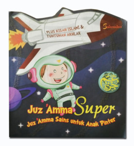 Juz Amma Super