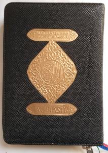 Al-Quran Tajwid al-Hasib