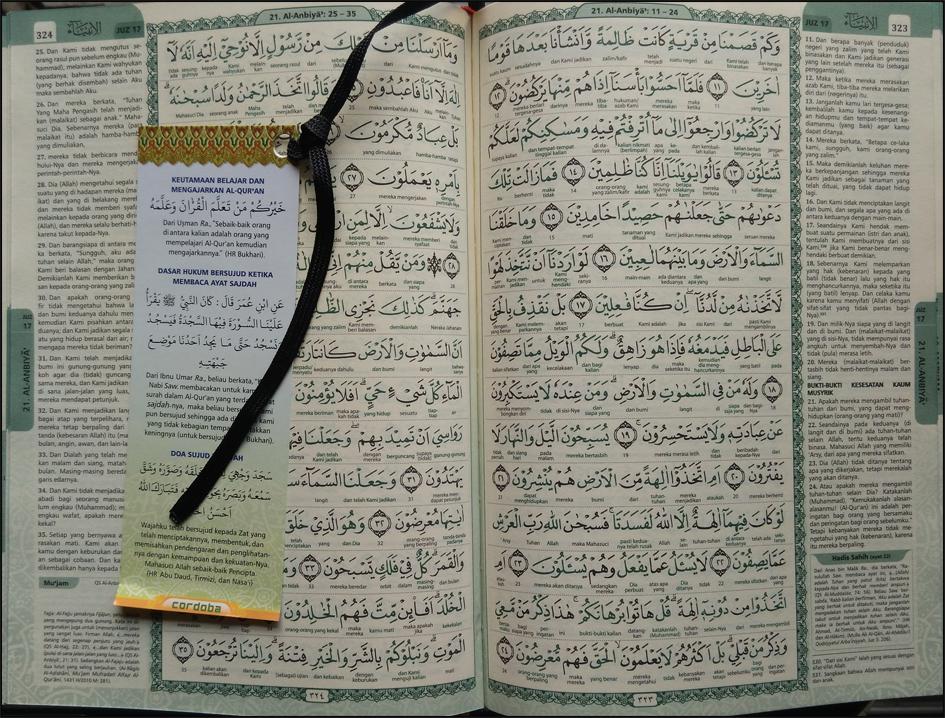al-quran ar-riyadh a5 bagian dalam copy