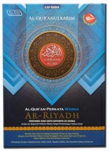 Al-Quran Per Kata Warna Ar-Riyadh