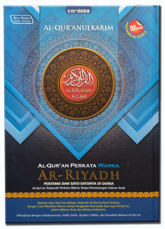 al-quran ar-riyadh a5 copy