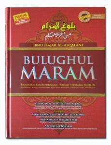 Bulughul Maram + Syarah