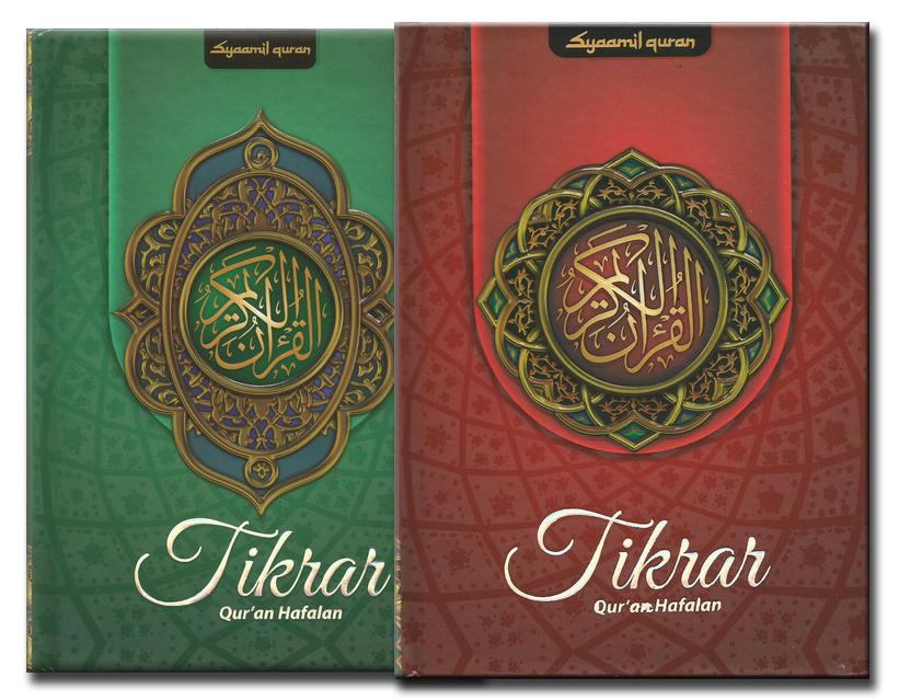 Al-Quran Hafalan Syamil Tikrar copy