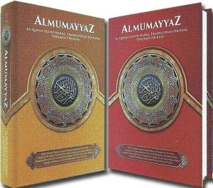 Al-Quran Al-Mumayyaz A4