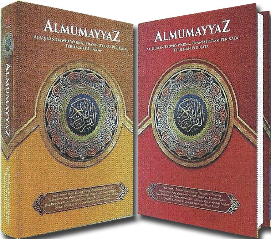 al-quran al-mumayyaz tafsir per kata latin dan tajwid copy