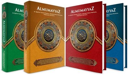 al-quran mumayyaz