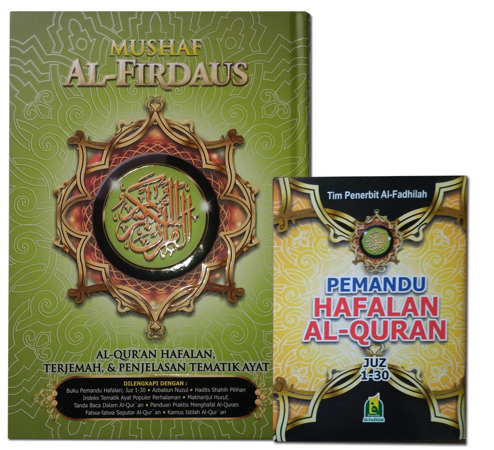 al-quran hafalan Firdaus copy