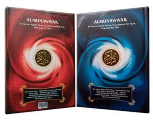 Al-Quran Latin al-Munawwar A5